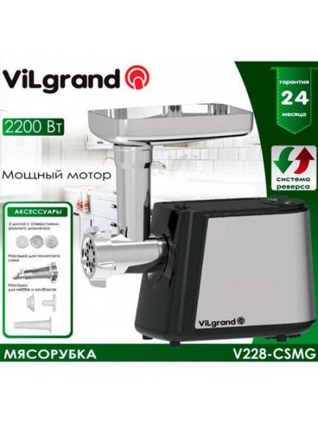 Электромясорубка ViLgrand V228-СSMG_black