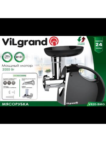 Электромясорубка ViLgrand V820-ВMG_black